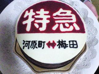 阪急電車ケーキ